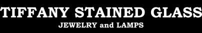 Logo - Tiffany jewelry